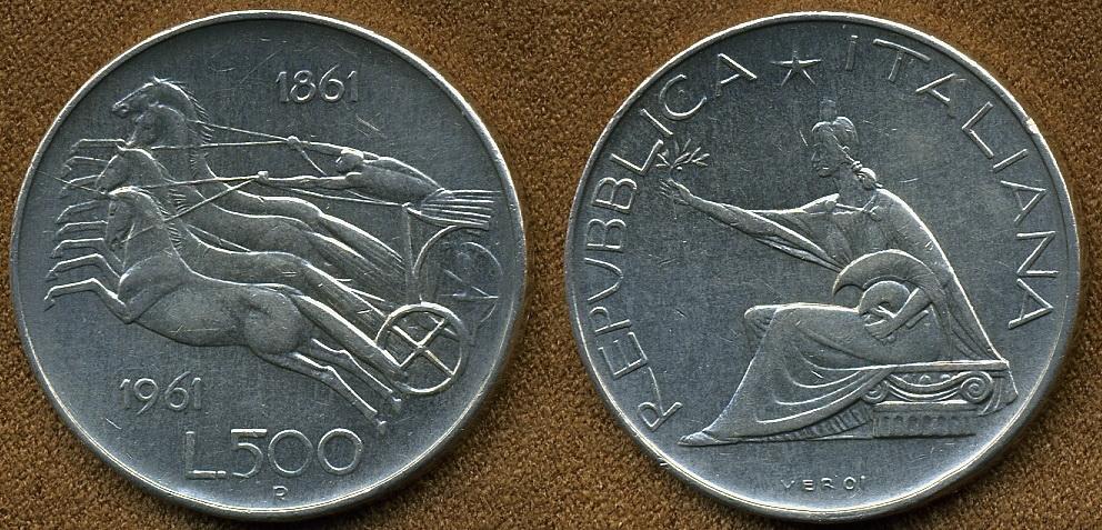 Серебряная монета номиналом 500 лир,1961 год, выпущена к 100-летию объединения страны