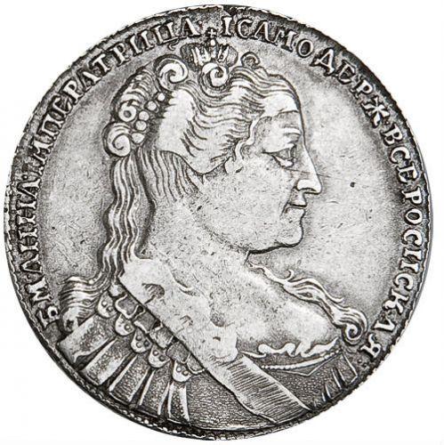 Серебряные монеты царей самі дорогі монети ссср
