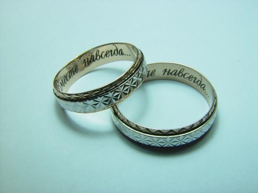 Сколько стоит гравировка на обручальных кольцах цена