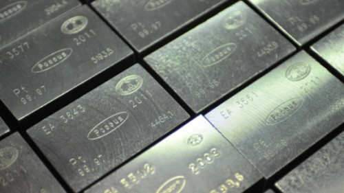 Платиновые слитки