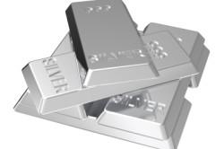 Серебряные слитки SILVER