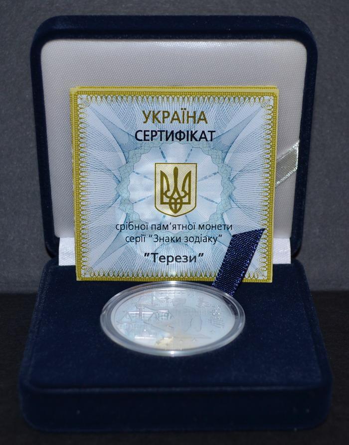 Сертификат монеты в капсуле и чехол