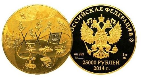 Suveniry-Sochi-2014-25-000-rubley