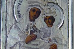 Антикварные серебряные иконы