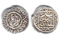 Чеканная монета