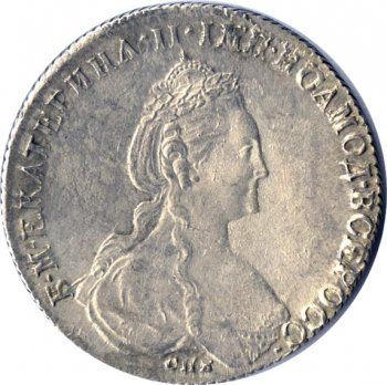 Царская монета екатерина 2 3 сом республика кыргыз 2008