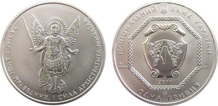 Инвестиционная монета из серебра