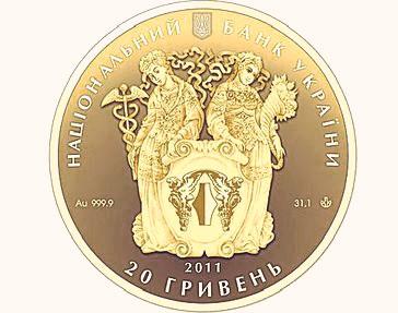Инвестиционная монета из золота номиналом 20 гривен