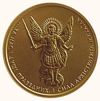 Инвестиционная монета из золота