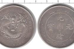 Китайский доллар.