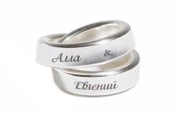 Серебряные кольца с именами