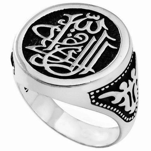 Мусульманское кольцо из серебра.