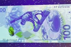 Купюра в размере 100 рублей.