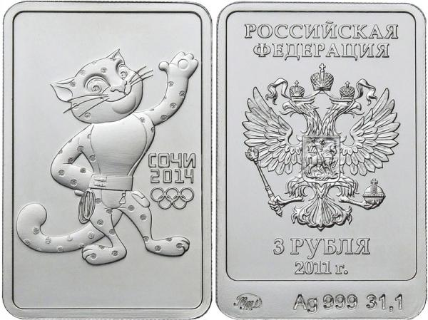Памятная серебряная монета, посвященная олимпиаде в Сочи