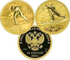 Монеты «Конькобежный спорт» и «Лыжный спорт»