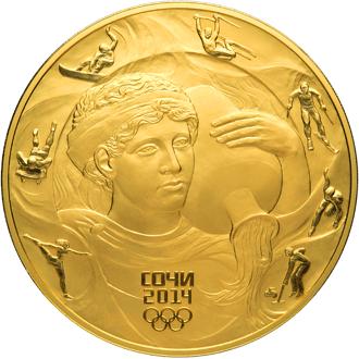 Олимпийская монета 2014