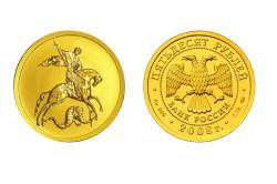 moneta gp
