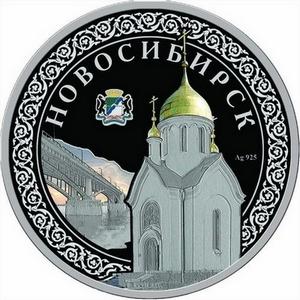 Сувенирная монета с надписью