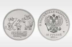 Инвестиционные и памятные 25-рублевые монеты.