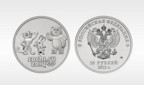 памятные монеты россии 2 рубля