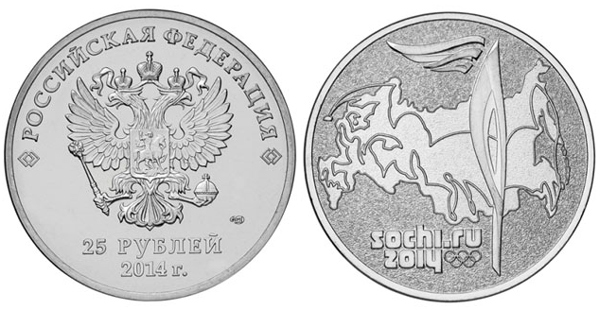 Монеты, выпущенные в честь Олимпиады