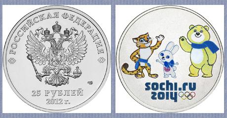 """Дизайн монеты """"Сочи-2014"""""""