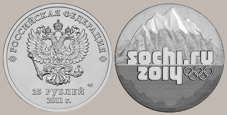 Монета 25 рублей сочи 2014.