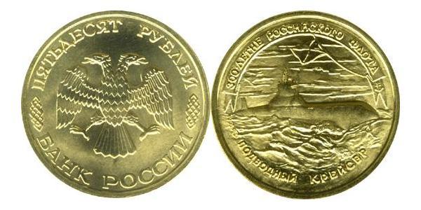 Почему чернеют монеты деньги 61 года цена