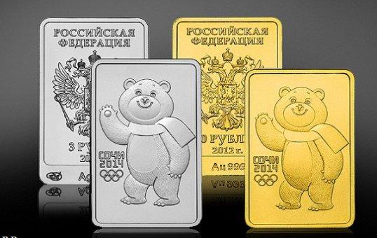 Юбилейные монеты - талисманы из драгоценного металла
