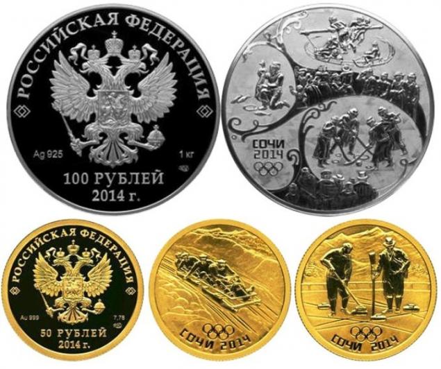 Эксклюзивные монеты Сочи 2014