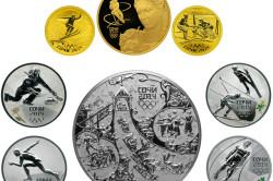 moneti sochi2014