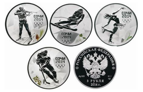 Монеты «Хокей», «Горные лыжи», «Фигурное катание» и «Биатлон»