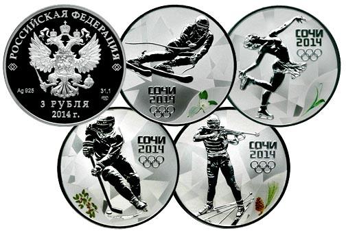"""Серебряные монеты 3 рубля """"Сочи 2014"""" 2011 года"""