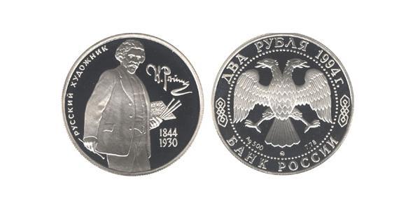 Серебряные монеты России занимают второе место после золотых