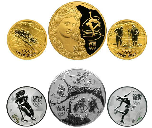Талисманы монеты «Сочи 2014»