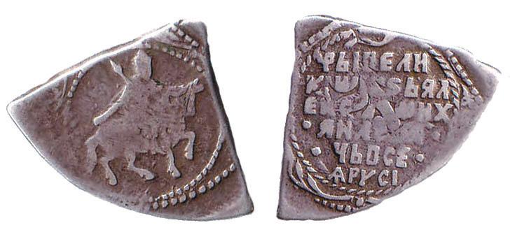 Рубль как неполноценная монета.