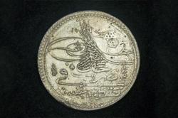 1 Куруш Османской империи