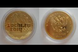 Монета в 25 рублей Сочи 2014.