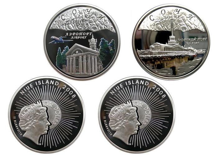 Монеты государства Ниуэ с изображением морского порта и аэропорта в Сочи