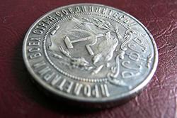 Один серебряный рубль 1921 года