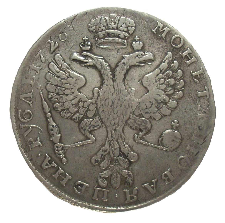 картинки старинных монет том