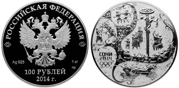 """Монета """"Русская зима"""""""