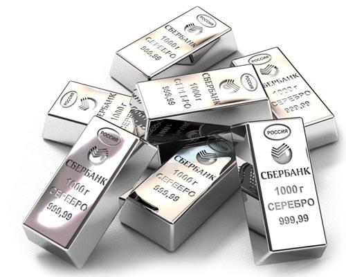 Серебро в слитках