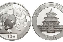 Серебряная инвестиционная монета