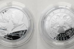 Серебряные два рубля
