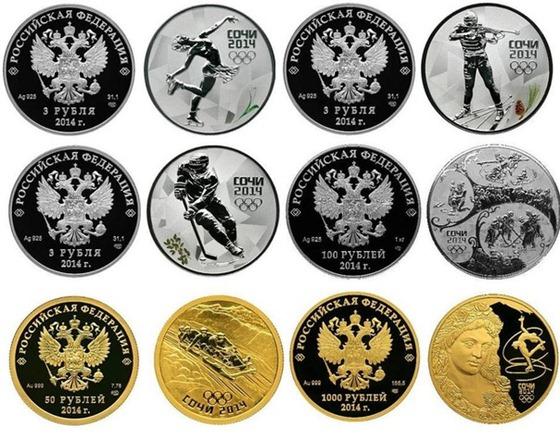 Олимпийские монеты.