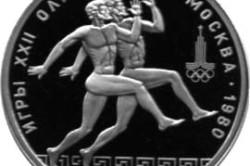 Олимпийская монета СССР.