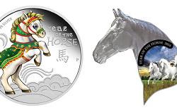 Монеты с символом наступающего года