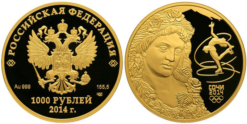 Найти юбилейные монеты производитель холдеры для монет