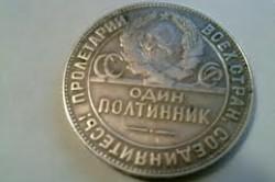Полтинник Петра Латышева